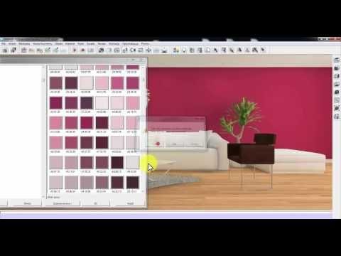 Możliwości zastosowania w InteriCAD palety kolorów Dulux oraz różnych efektów świetlnych - YouTube