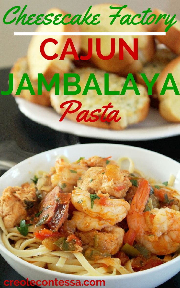 107 best jambalaya images on pinterest rezepte cooking food and cajun jambalaya pasta cheesecake factory copycat creole contessa forumfinder Images