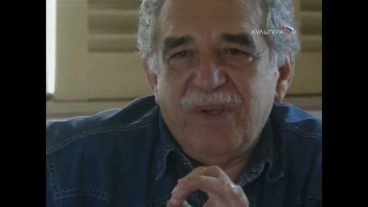 Габриэль Гарсиа Маркес  - как не ссориться с женщинами