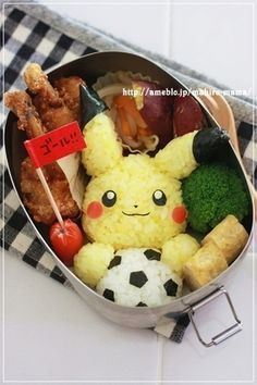 pikachu with soccer ball bento...but with a tiger instead