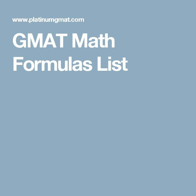 GMAT Math Formulas List