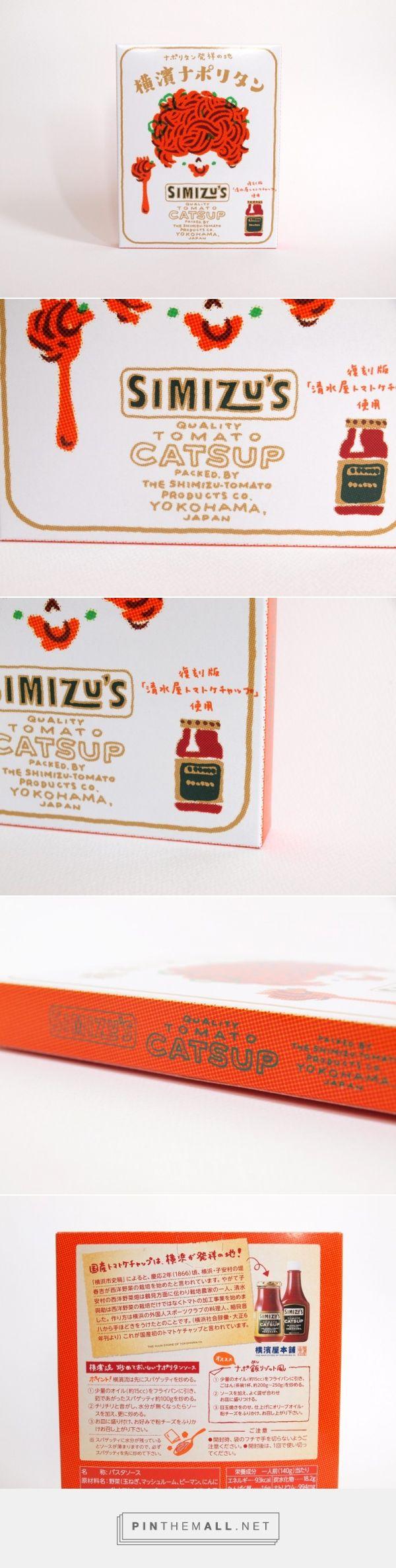"""【横浜のお土産】復刻版""""清水屋トマトケチャップ""""を使用したパスタソース「横濱ナポリタン」  –  Kawacolle かわいいデザインのコレクションサイト Tomato Catsup curated by Packaging Diva PD"""