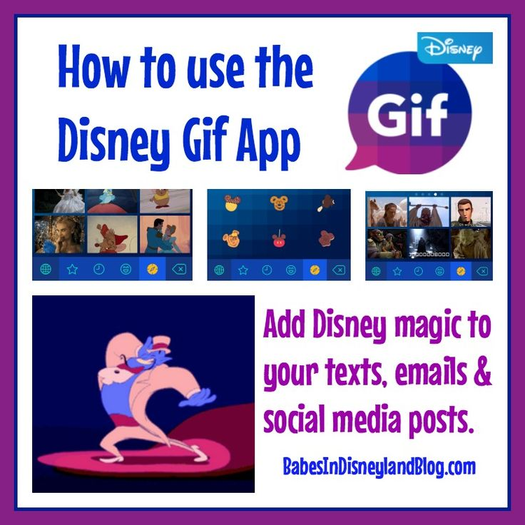 Uh oh. Texting will never be the same. Learn how to use the Disney GIF app