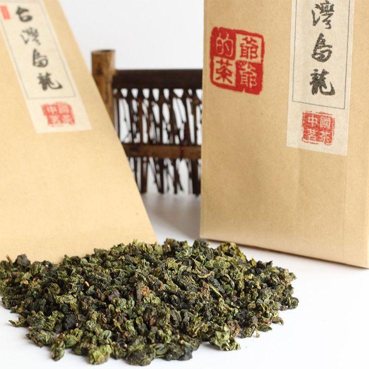 100g Taiwan high mountains JinXuan Milk Oolong Tea Chinese oolong tea Health Care green tea with milk