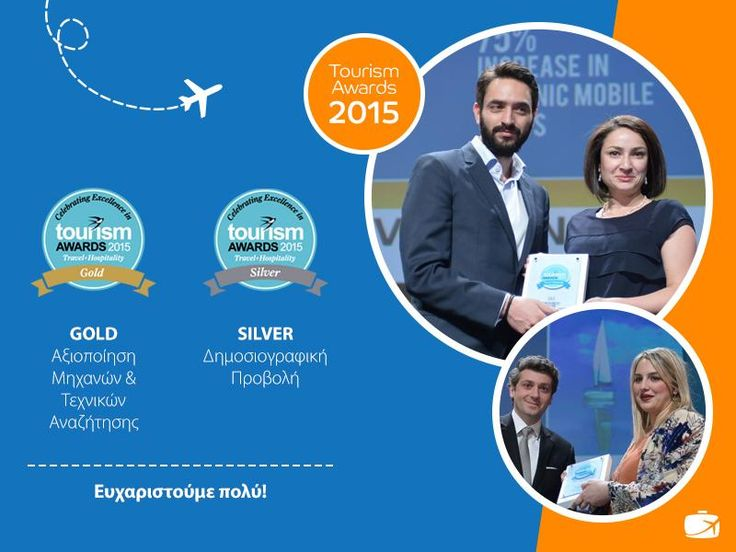 """We are very happy and proud to announce 2 more awards we won yesterday night in the Ceremony of Tourism Awards 2015. Congratulations to our teams who did a great job and we were rewarded with GOLD Award for our """"SEM/SEO Mobile Strategy"""" and SILVER Award for our """"Media Coverage for the Travel & Data Project"""". #Travelplanet24 #Trispta"""