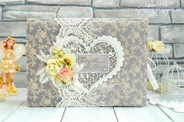 """Craft Premier: Вдохновение от дизайнера Тани Tim - Альбом из коллекции """"Свадебное кружево"""""""