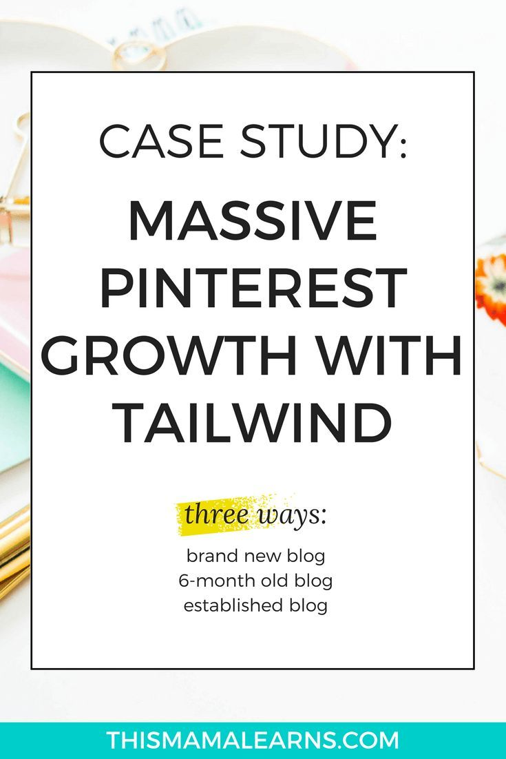 Do you know how to use Tailwind to drive Pinterest traffic to your blog? No? In this case study, you'll see massive growth on 3 different accounts at different stages of blogging - from new to established - all because of Tailwind! Check it out! via @this