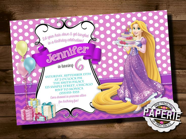 Tangled Printable Invitation orderecigsjuiceinfo