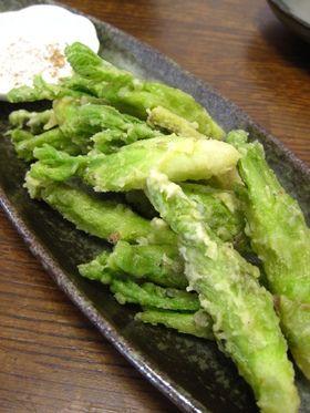 タラの芽の天ぷら by 満月152000 [クックパッド] 簡単おいしい ...