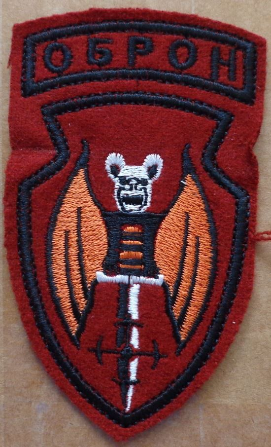 Russian ARMY SPETSNAZ OBRON embroidered patch