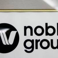 Noble Group agrees $1.05 bn sale of US unit to cut debt