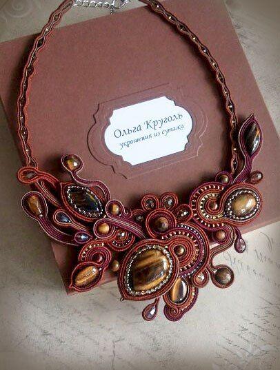 Charm Beads : кабошоны и бусины из камней