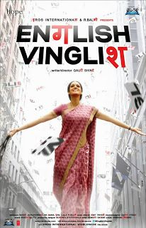 "From our blog, all about ""English Vinglish"" screenings at Crossroads International Film Festival in Corvallis, Oregon during February 2014."