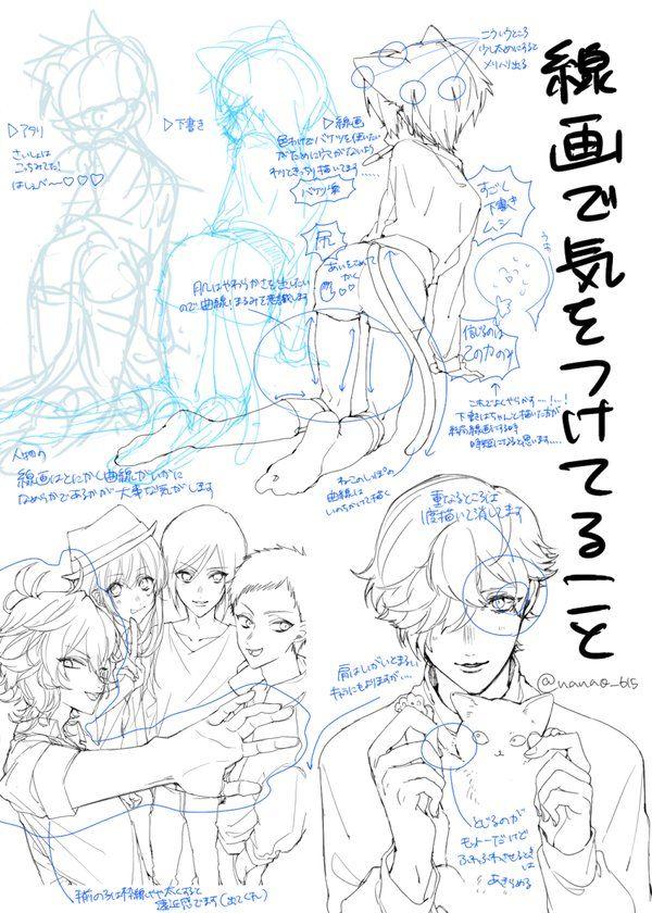 """奈々生さんはTwitterを使っています: """"@nanao_615 ①個人的に手を描くときに気を付けてること https://t.co/ViMmkXAdtj"""""""