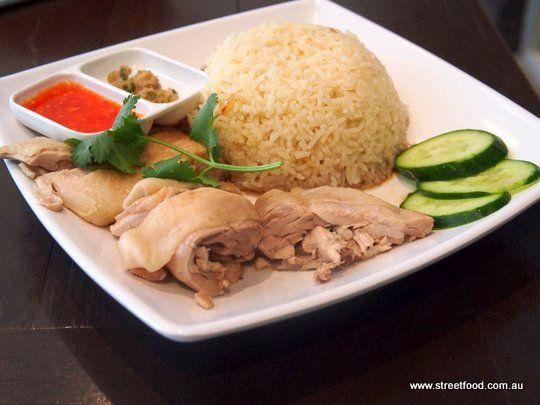 Street Food: Ipoh on York ~ Malaysian - Hainanese Chicken Rice- Sydney