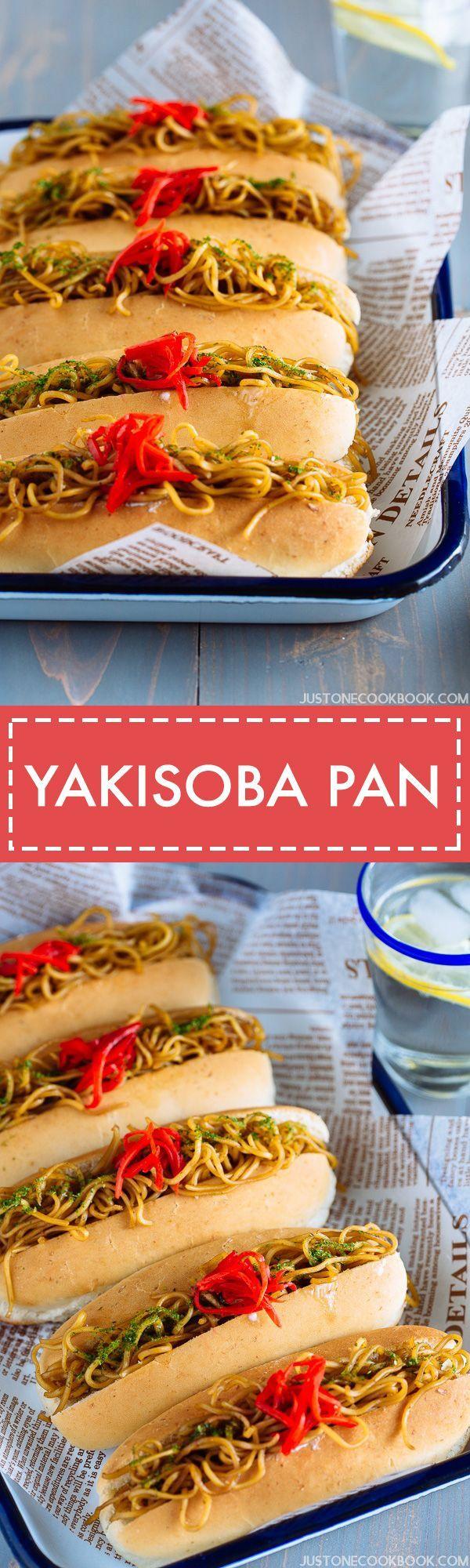Yakisoba Pan 焼きそばパン | Easy Japanese Recipes at JustOneCookbook.com