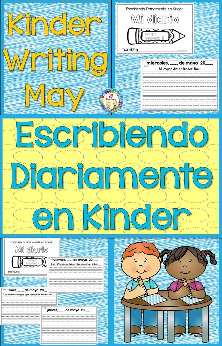 Kindergarten Writing No Prep Escribiendo Diariamente En Kinder May
