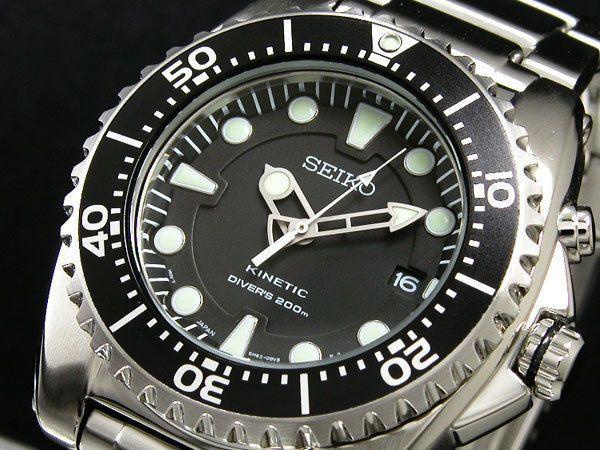 SEIKO Diver Kinetic SKA371P1 Orologio Subacqueo 200m Scuba Watch