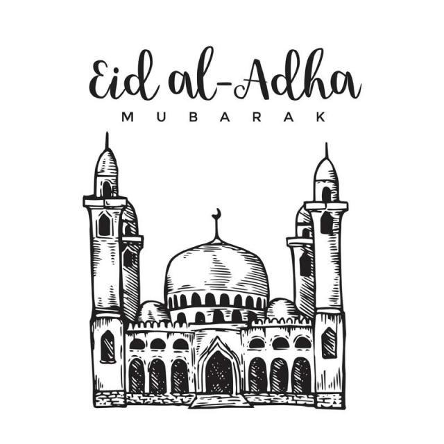 خمر اليد رسم عيد الأضحى بطاقات المعايدة بطاقة رسم توضيحي Meat Art Greeting Card Sketches Eid Al Adha Greetings