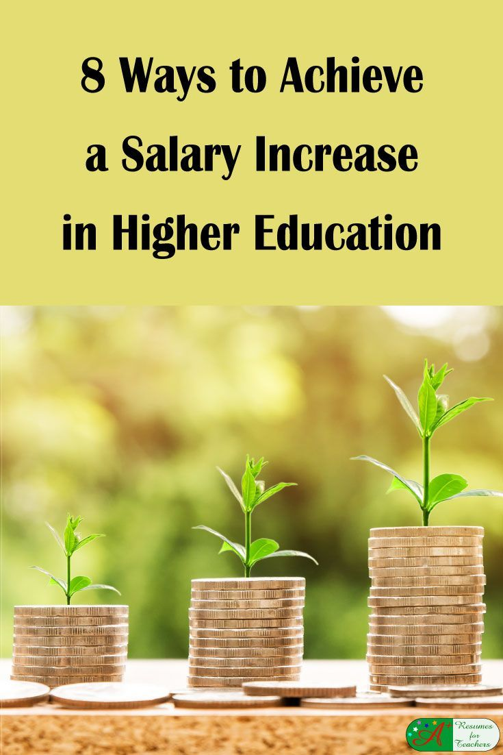 8 Ways to Achieve a Salary Increase in Higher Education via @https://www.pinterest.com/candacedavies1/