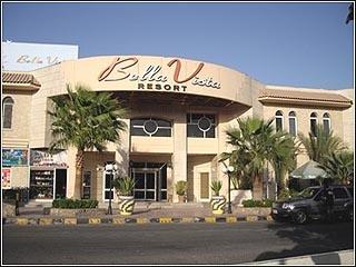 Bella Vista Resort & Spa Langkawi  - http://www.malaysia-hotel.com/