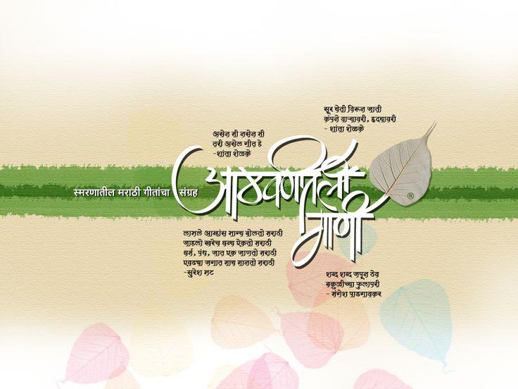 Cake Recipe Marathi Song: 9 Best Christmas Recipes Images On Pinterest