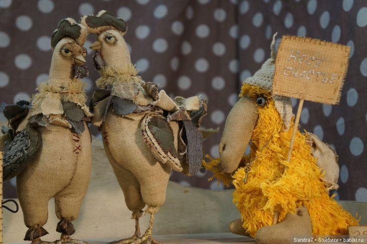 """Hello, Teddy! Удивительные """"живые"""" малыши в технике сухого валяния из шерсти. И как авторы украсили свои стенды в преддверии праздника / Выставка кукол - обзоры, репортажи, информация, фото / Бэйбики. Куклы фото. Одежда для кукол"""