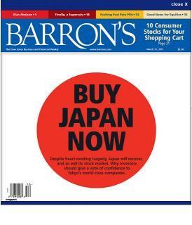 Japanese Sun's stock market