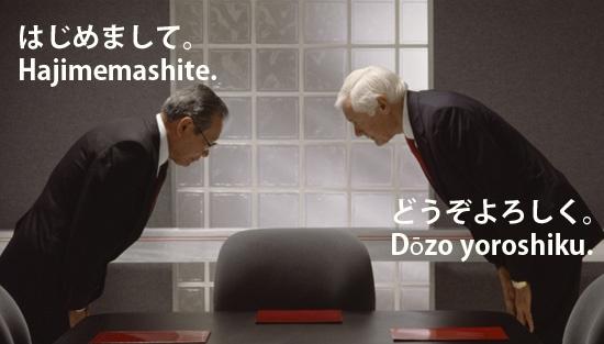 Hajimemashite