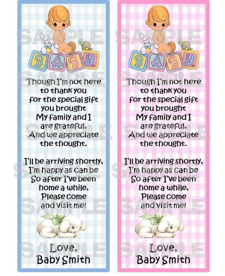 Personalized PRECIOUS MOMENTS Baby Shower LAMINATED bookmarks party favors #BabyShower #partyfavors