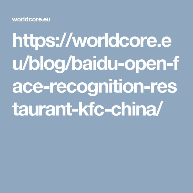 https://worldcore.eu/blog/baidu-open-face-recognition-restaurant-kfc-china/