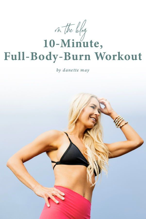 Short On Time This 10 Minute Full Body Workout Is Long On Results Danettemay Fitness Body Full Body Workout Workout