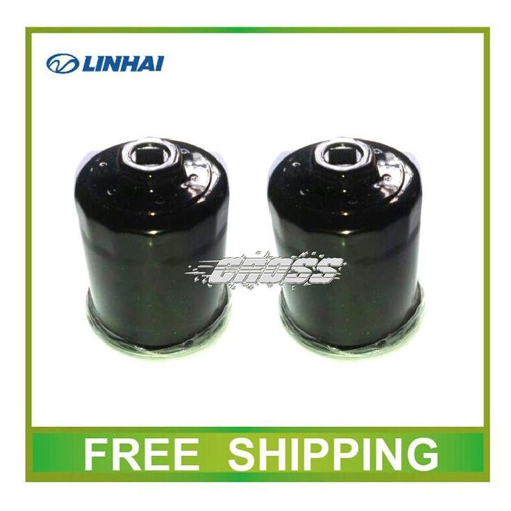 [Visit to Buy] linhai ATV520 ATV550 550cc 520cc 500cc 600cc utv atv engine oil filter cleaner accessories free shipping #Advertisement