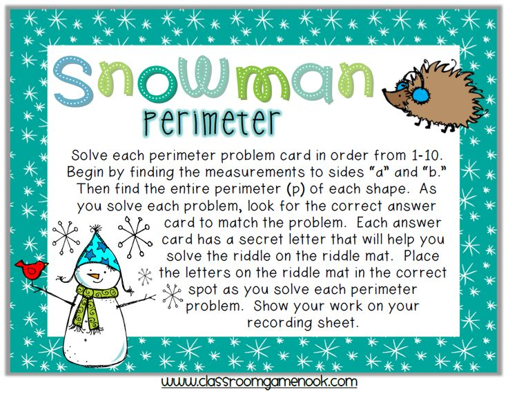Snowman Perimeter Riddle Game {FREEBIE}