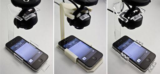 LaserOrigami - Hasso-Plattner-Institut