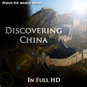 Discovering China: Legend of Mulan