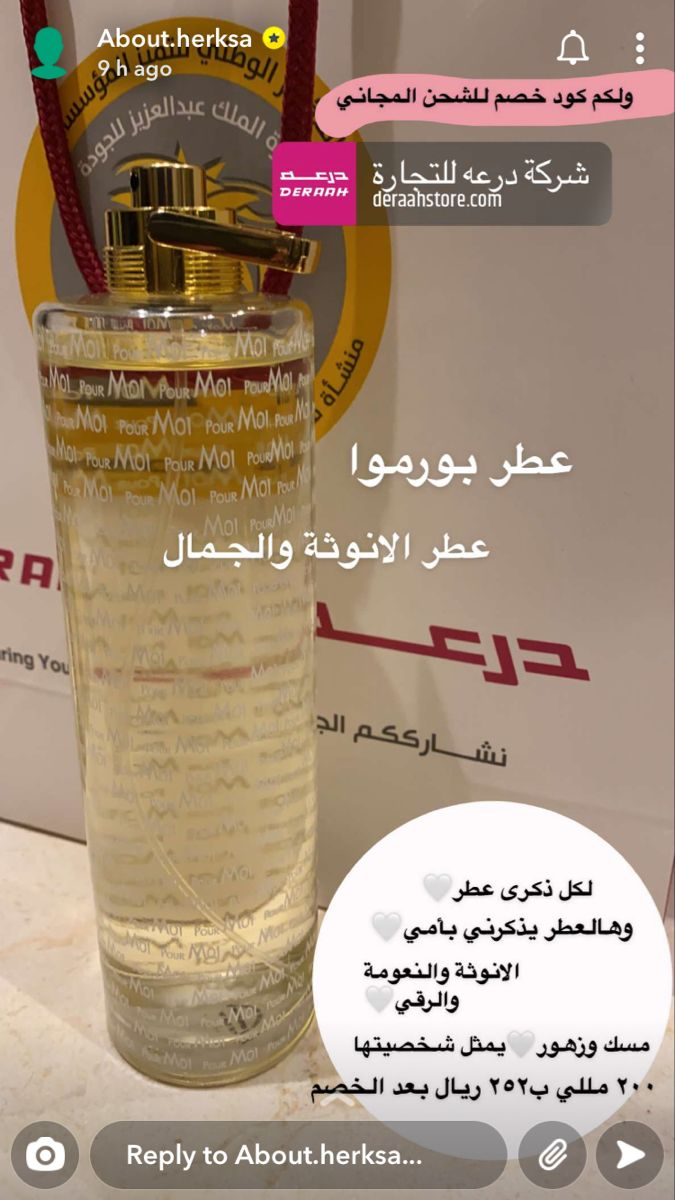 Pin By Whitemusk On عطور