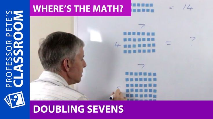 Where's the Math #17 for Grade 4 or 5: Doubling and Doubling and Doublin...