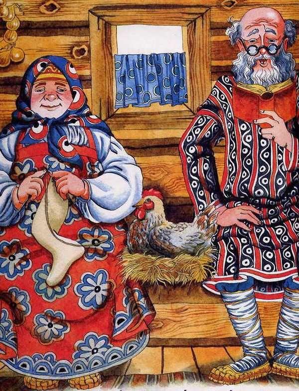 Дед с бабкой картинка для детей