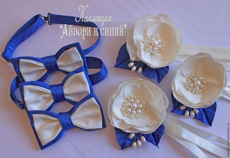 """Купить Бабочки и браслеты , коллекция """"Айвори и синий"""" - тёмно-синий, синяя свадьба, бабочка на шею"""