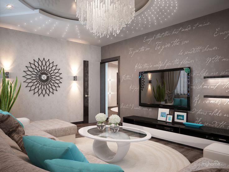 28 besten Идеи для дома bilder auf pinterest | favoriten ... - Wohnzimmer Modern Turkis