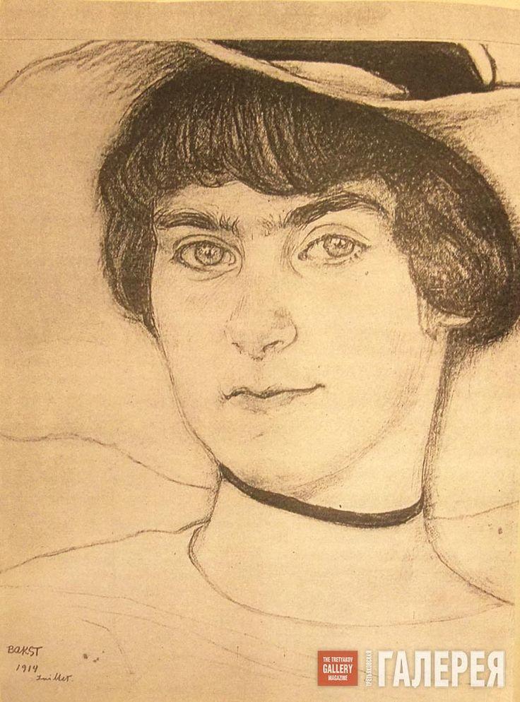 Лев Самойлович Бакст - Портрет Маруси Клячко. Экспонировался на выставке в Нью-Йорке в 1916 году. Местонахождение не известно.