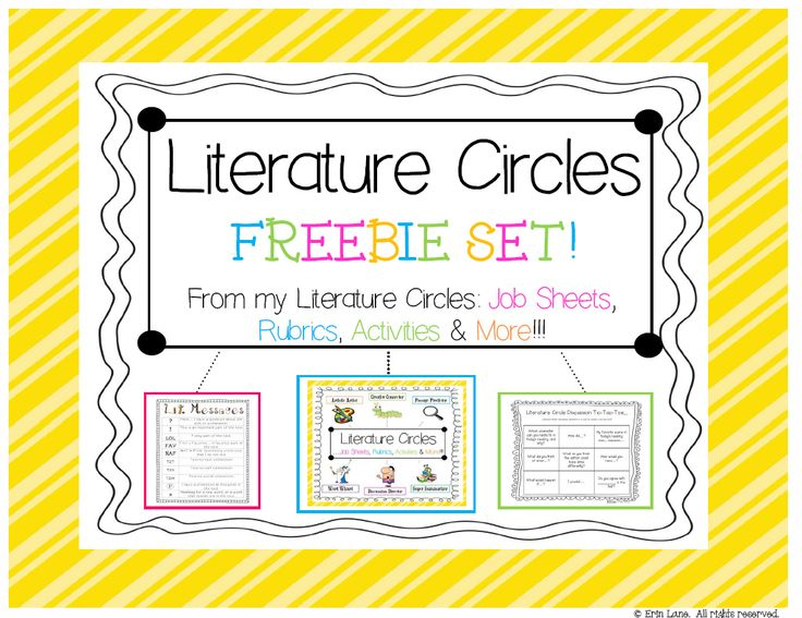 Literature Circles FREEBIE SET from my complete Literature Circles: Job Sheets and More pack.  Enjoy  Lit. Messaging, and Literature Circle Discussion Tic-Tac-Toe! :)
