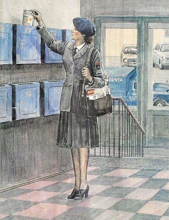 Почтальон девочка картинки