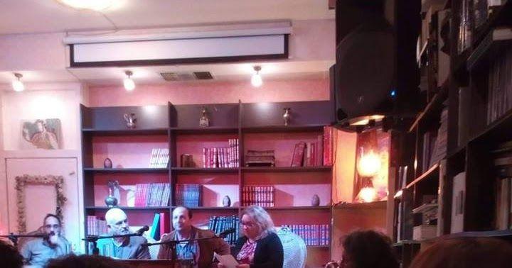 Ο χαιρετισμός της Anca Chisalita στην παρουσίαση του βιβλίου για τον Μενέλαο Λουντέμη στην Αθήνα (28-04-2017)