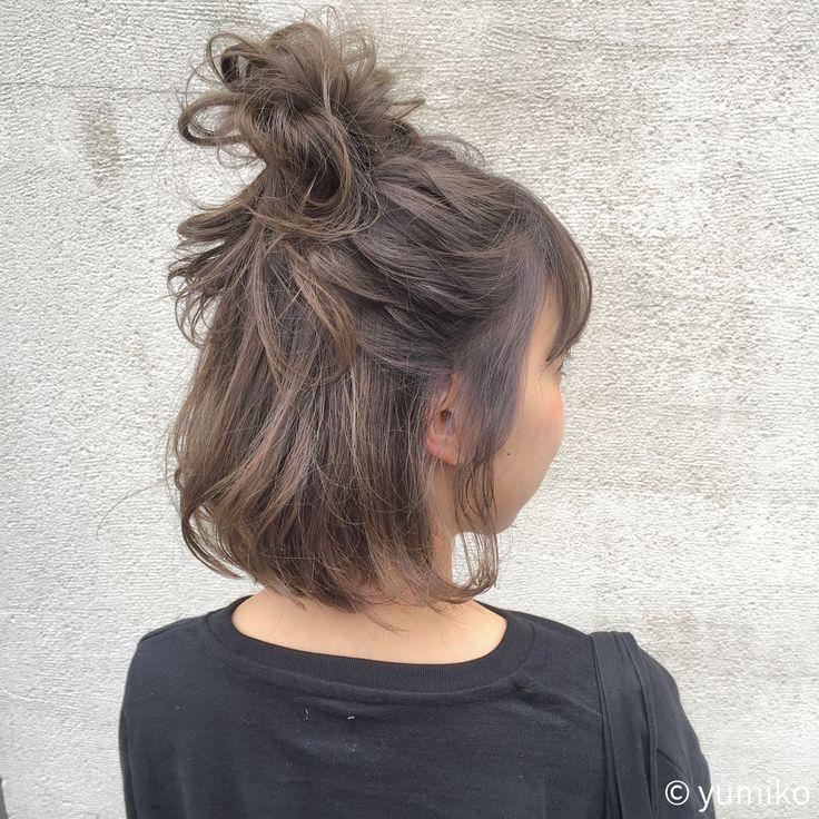 自分でできるボブスタイルのヘアアレンジ。伸ばしかけもOK♡