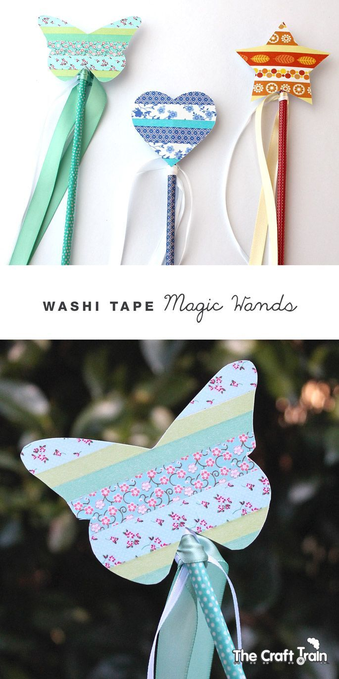Washi tape magic wands wands printable templates and flower for Princess wand craft kit