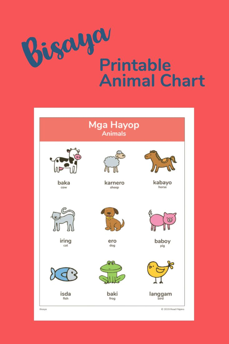 Free Bisaya Printable Kindergarten Worksheets Kindergarten Worksheets Printable Kindergarten Quotes [ 1102 x 735 Pixel ]