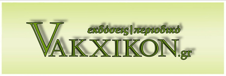 """Vakxikon.gr - Σουζάνα Χατζηνικολάου: """"Πιστεύω στη δύναμη της θετικής σκέψης"""""""