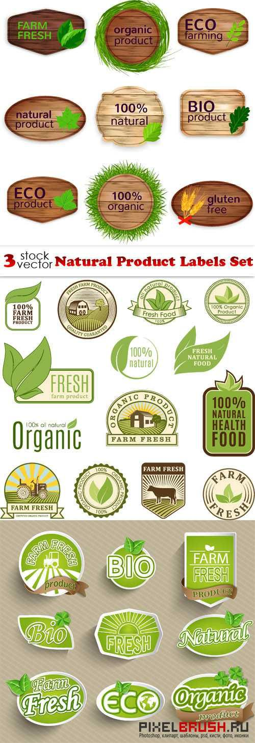 Vectors - Natural Product Labels Set